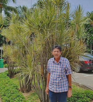 Chan Bak Chua