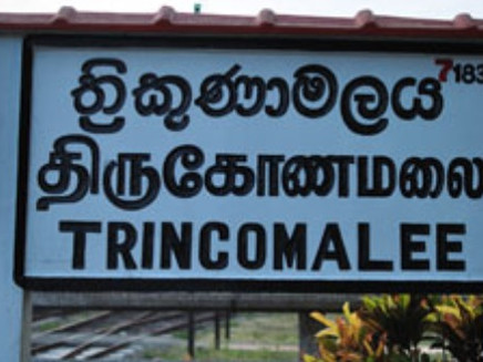 திருகோணமலை  மாவட்டத்தில் 06 கிராம சேவகர் பிரிவுகள் முடக்கப்பட்டன.