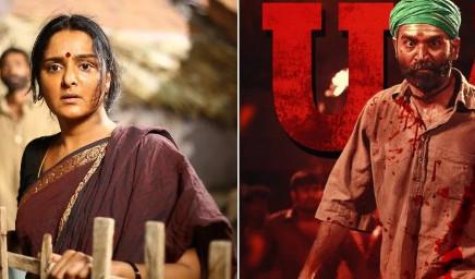 ஜப்பானில் இடம்பெறும் ஒசாகா சர்வதேச திரைப்பட விழாவில் அசுரன்.