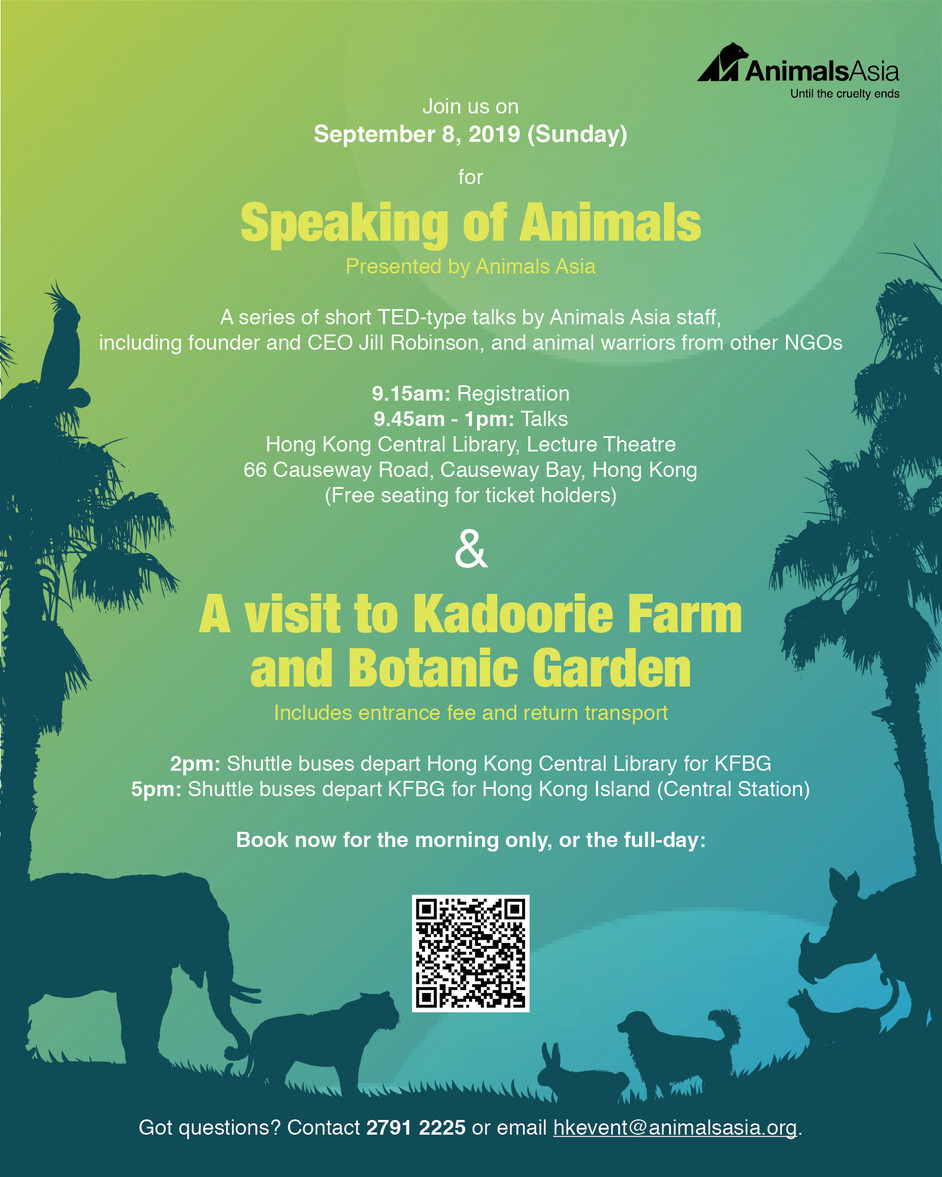 An invitation to SPEAKING OF ANIMALS