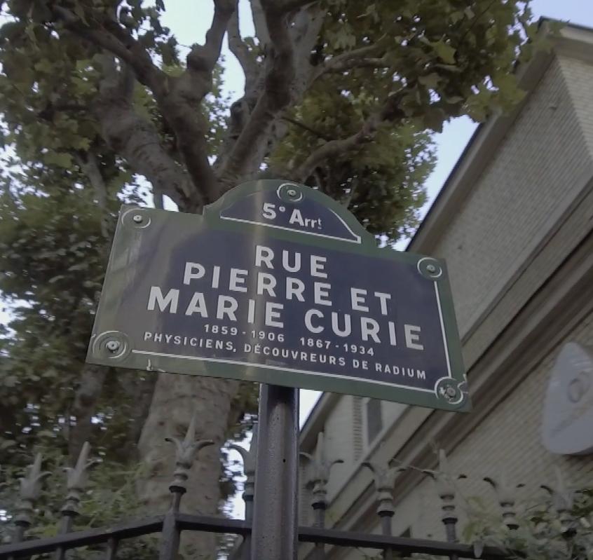 Rue Pierre et Marie Curie