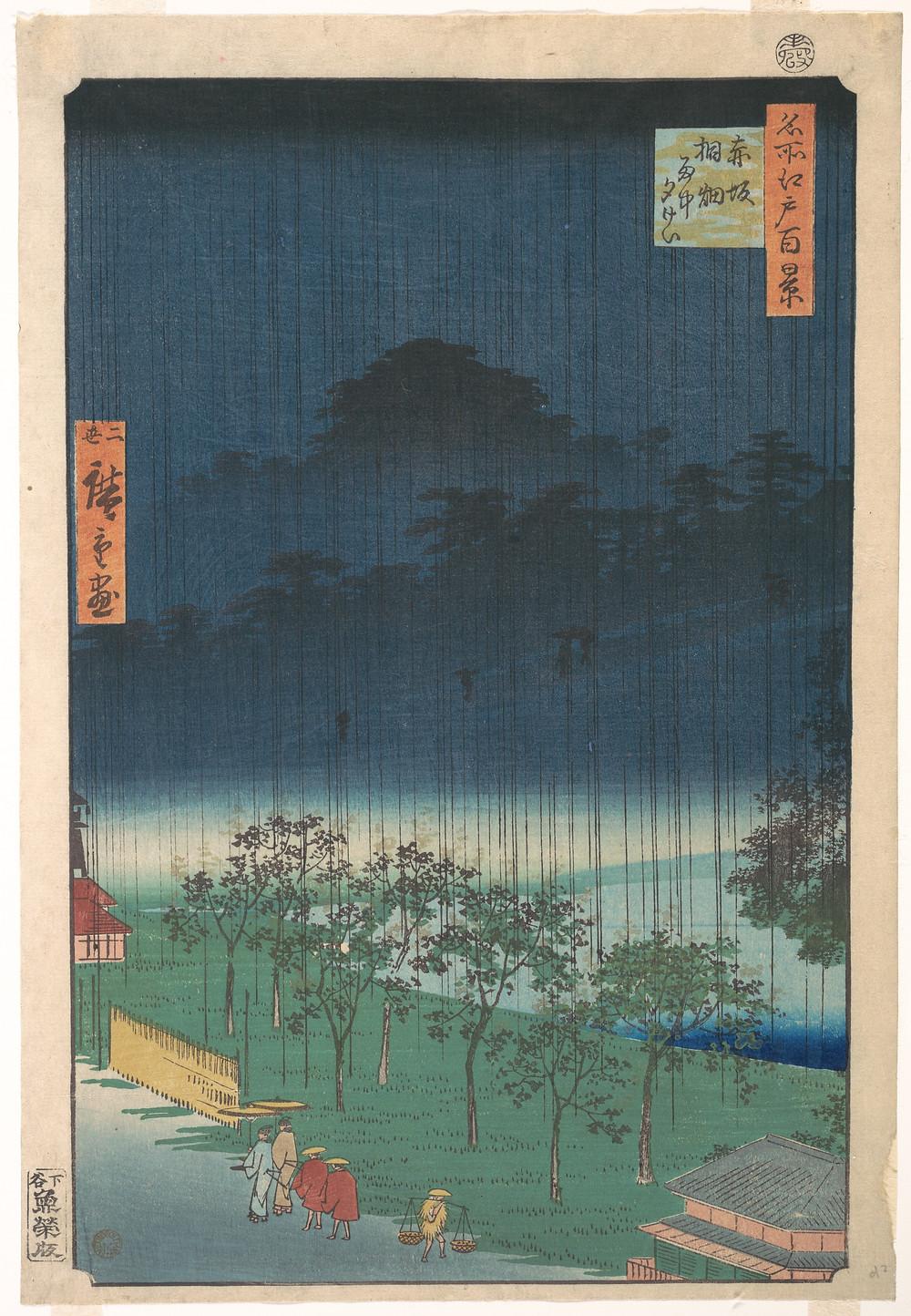 Title: Paulownia Trees at Akasaka in the Evening Rain; Artist: Utagawa Hiroshige II (Japanese, 1826–1869); Period: Edo period (1615–1868); Date: 1859