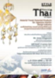 Material Thai.jpg