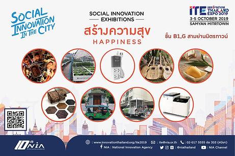 Social innovation.jpg