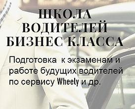 Безымянный_edited.jpg