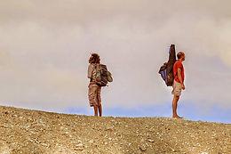סדרת מסעות בטבע