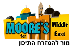 Moore's for the Middle East