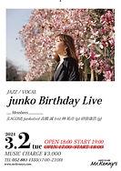 20210302_junkoB.D..jpg