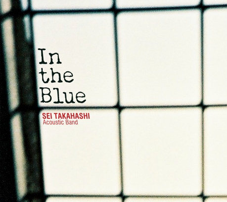 高橋誠 Acoustic Band『In the Blue』