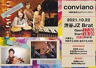 20211022_Conviano_JzBrat.jfif