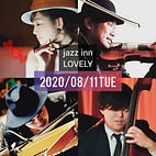 20200811_大友玲子カルテット.jpg