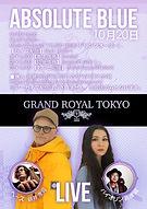 20211020_Grand Royal TOKYO.jpg