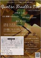 20211117_ヤマハ名古屋ホール.jpg