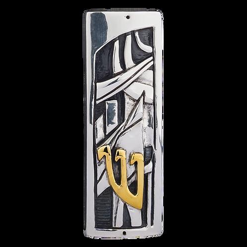 Art Deco Silver Mezuzah