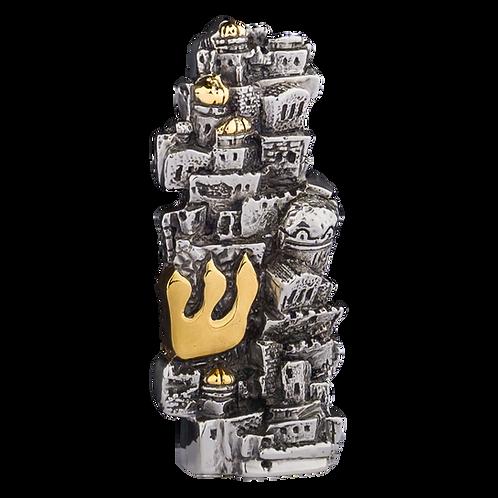 Jerusalem Silver Mezuzah