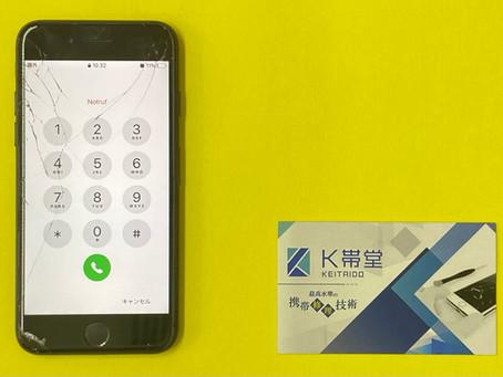 iPhoneの画面割れが悪化する前に・・・熊本市でiPhone7のガラス交換をするならK帯堂にお任せ☆