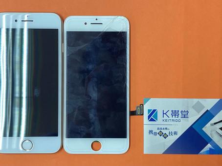 落とした衝撃で割れた画面と同時にバッテリーも交換したい・・・北区でiPhoneの画面とバッテリーの同時交換をするならK帯堂にお任せ☆