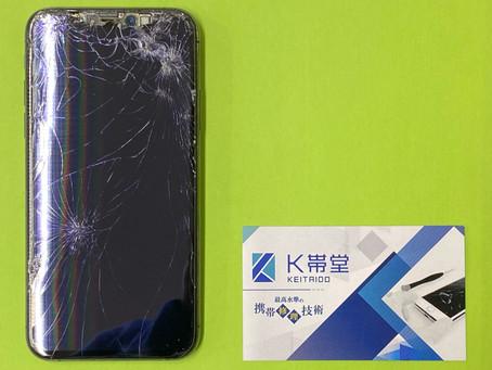 落とした衝撃で何も映らなくなった・・・菊池郡でiPhoneXsの液晶交換修理をするならK帯堂にお任せ☆