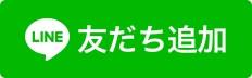 本日より料金値下げ致しました!・・・熊本県でiPhone修理はK帯堂!