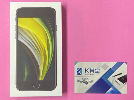 端末の機種変更をしたい・・・熊本県でiPhoneの機種変更とデータ移行をするならK帯堂にお任せ☆