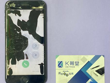 液晶が破損したので修理をしたい・・・中央区でiPhone7 Plusの液晶とバッテリーの同時交換をするならK帯堂にお任せ☆