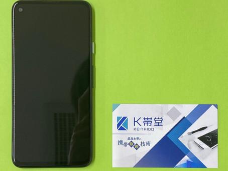 新しい携帯のガラスコーティングをしたい!!!・・・熊本県でandroidのガラスコーティングをするならK帯堂にお任せ☆