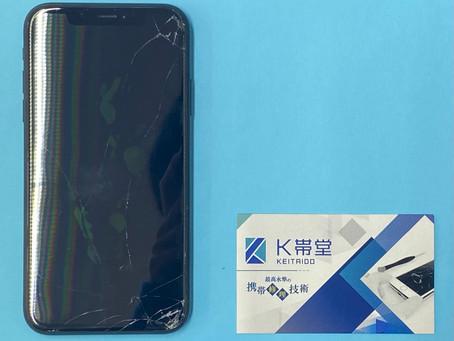 液晶が漏れてしまった・・・東区でiPhoneXRの液晶交換をするならK帯堂にお任せ☆