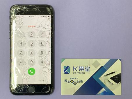 iPhoneの画面がバキバキに・・・益城郡でiPhoneのガラス交換をするならK帯堂にお任せ☆