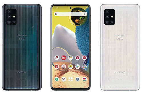 Galaxy A51 SC-54A docomo[SIMロック解除済み] 【新品未使用品】