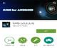실시간 수업 영상보는 방법(포세이돈 관)