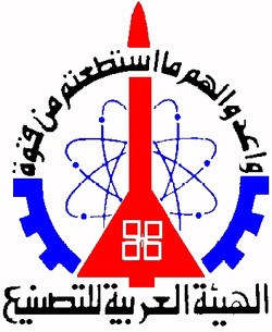 Arab-Organization-for-Industrialization-Aoi-