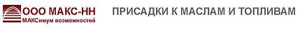Каталог МАКСОЙЛ