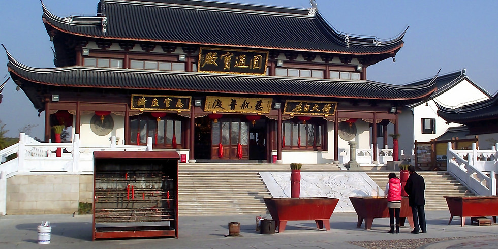ZhiQing Museum and East China Sea