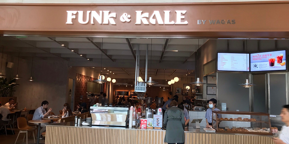 August Pop-up Coffee Morning: Funk & Kale