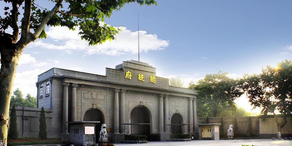 DAY TRIP: The Republican Era of Nanjing