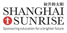 shanghai sunrise.JPG