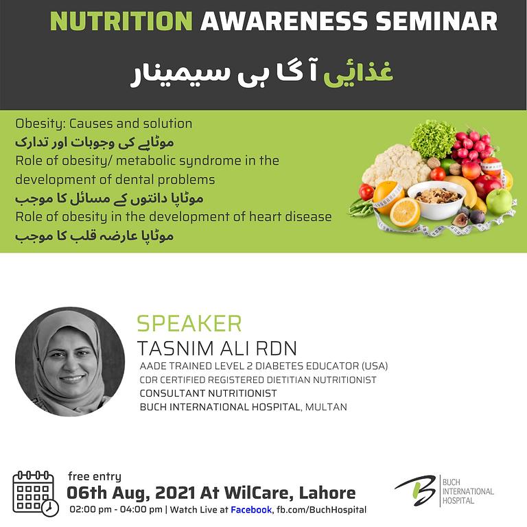 Nutrition Awareness Seminar | غذائی آ گا ہی سیمینار
