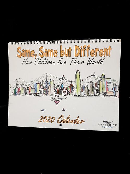 2020 Peregrine Art Calendar