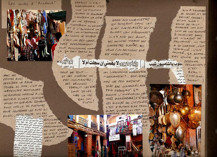 Maroc08