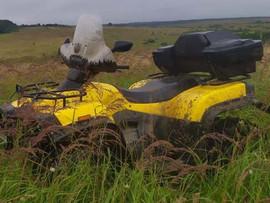 Квадроцикл Cectek Gladiator550