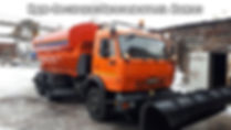 Пескоразбрасыватель КАМАЗ-КДМ