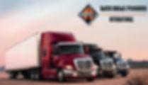 выкуп любых грузовиков INTERNATIONAL