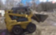 МКСМ 800(Русский BOBCAT)