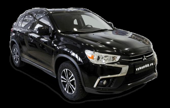 Выкуп Mitsubishi - срочно и дорого