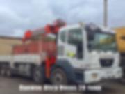 Daewoo Ultra Novus 20 тонн