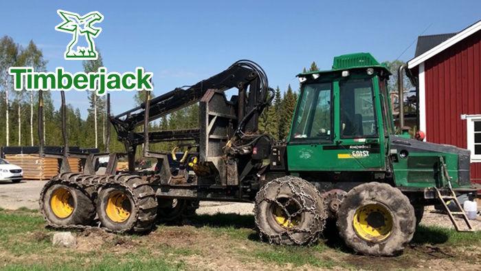 выкуп лесозаготовительной техники Timberjack