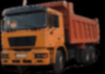 срочная скупка за 1 день любой грузовой техники в Самаре