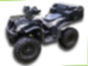 Выкуп квадроциклов