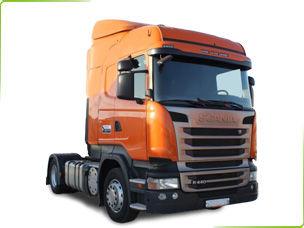 Продать грузовики тягачи фуры