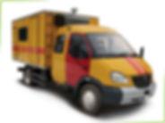 Выкуп аварийно ремонтных машин